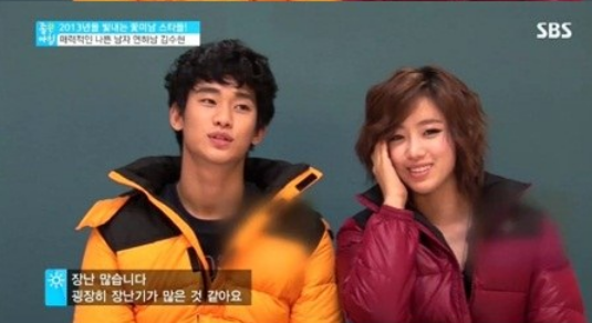 T-ara, Eunjung