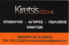 Κiretsis TECH
