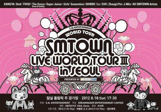 http://4.bp.blogspot.com/-GaLh3YlJKy8/UC8977is7oI/AAAAAAAAAFk/XWxAyQ6g890/s1600/smtown+seoul.jpg