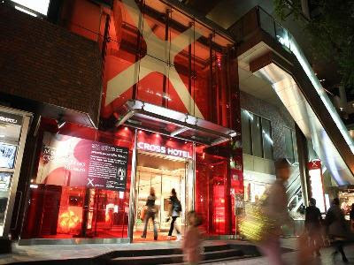 大阪十字形飯店 Cross Hotel Osaka