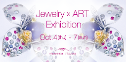 Exhibition & Event