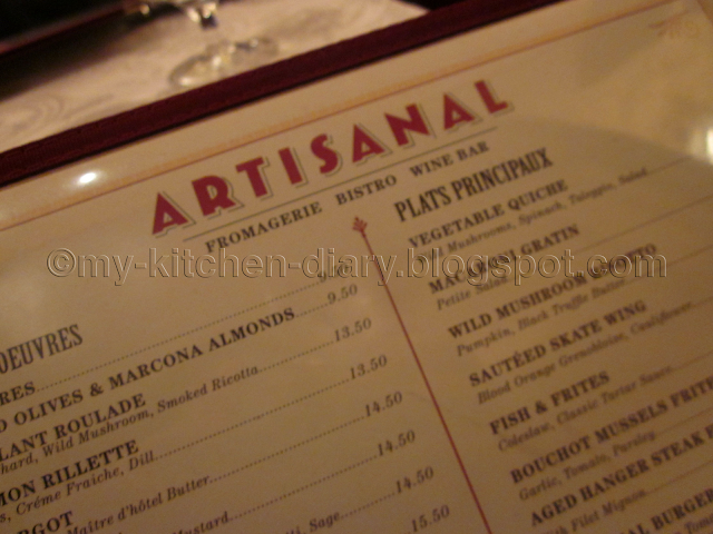 "Artisanal bistro, NY (Η χώρα του τυριού! / The ""fromage"" land!)"