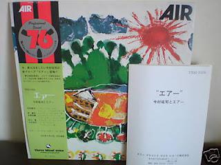 AIR - S/T, LP, 1977, JAPAN