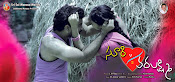 Suri vs varalaxmi movie wallpapers-thumbnail-3