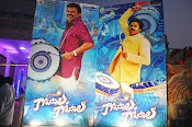 Gopala Gopala audio launch-thumbnail-9