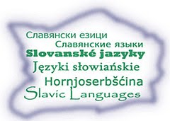 Slavic Languages/Slovanské jazyky/Славянские языки/Славянски езици