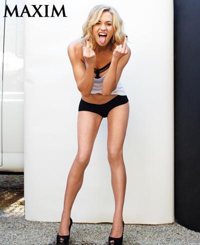 Yvonne Strahovski on Maxim Magazine