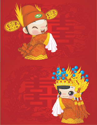 [Vector] - Chinese bride and groom