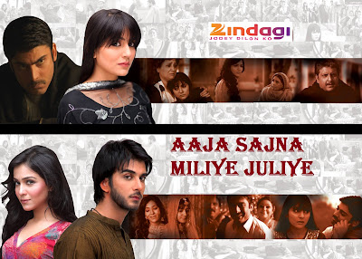 'Aaja Sajna Miliye Juliye' Zindagi tv Show Wiki Story|Cast|Title Song|Timings