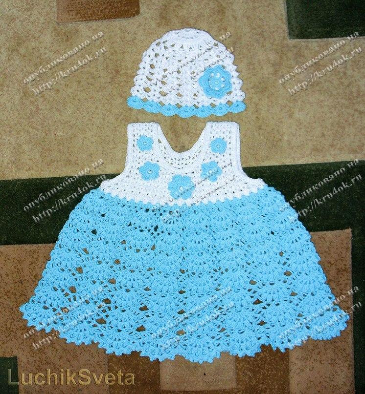 Платья для девочек до года фото схема