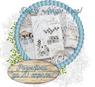 конфетка от Чипборда Ажур
