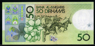 Morocco money 50 Dirhams bill