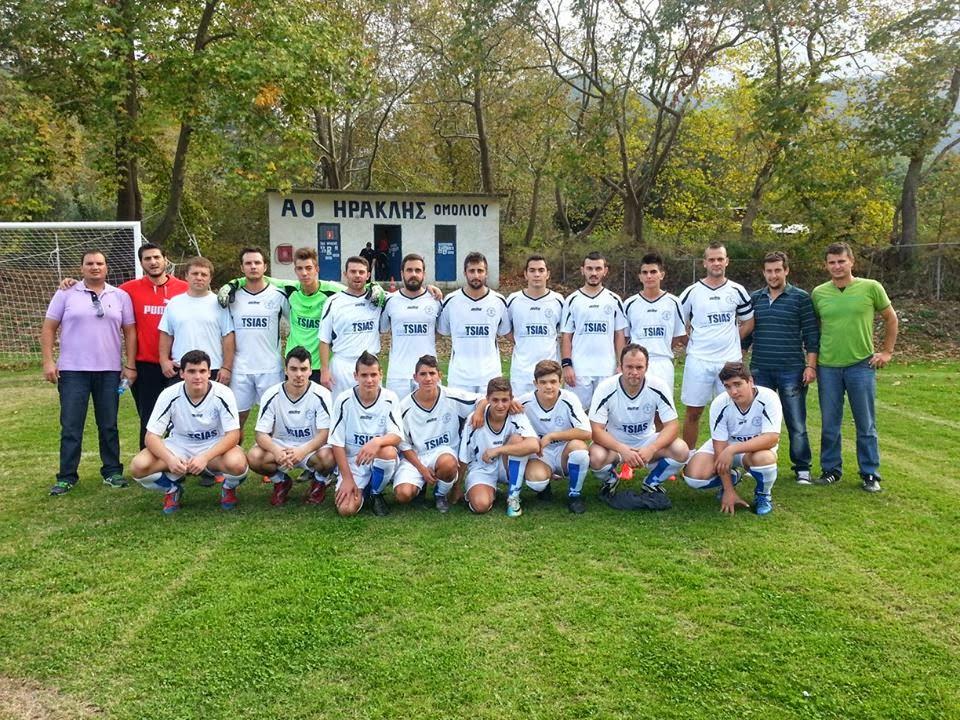 F.C. ΗΡΑΚΛΗΣ ΟΜΟΛΙΟΥ 2013-14