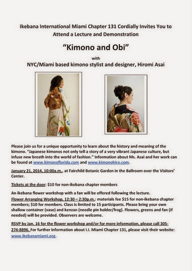 http://4.bp.blogspot.com/-GcmFuZbPmwA/Utl9iN5KCyI/AAAAAAAAFAs/oZAnSQ9p3gs/s1600/Kimono+Lecture+and+Demonstration+in+Florida+(2014+Jan).jpg