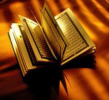 Tips Cara Mudah Menghafal Al Quran Tanpa Menghafal