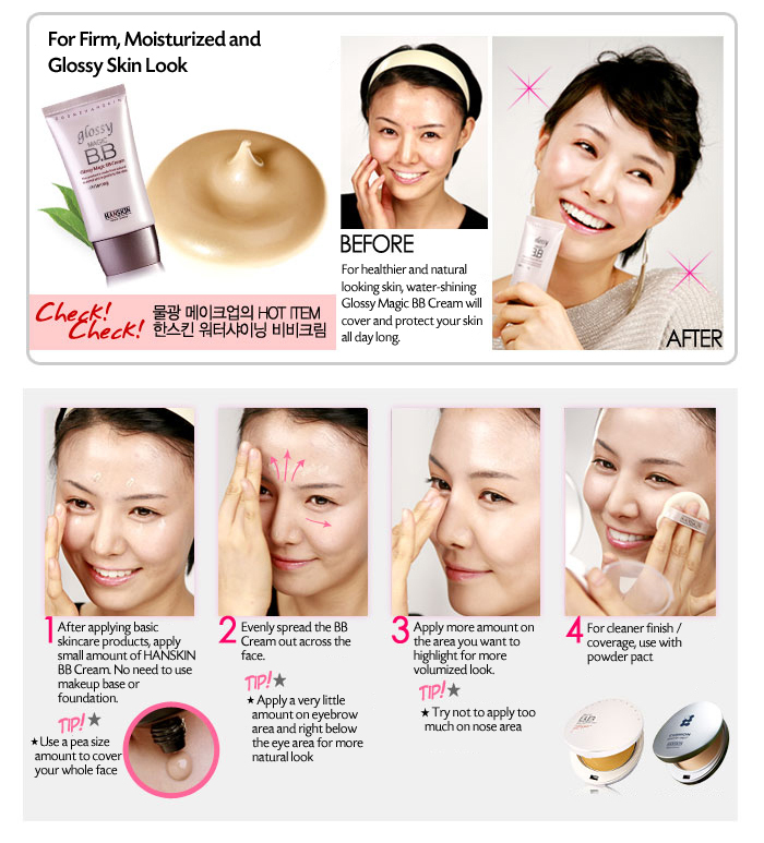How to apply BB cream