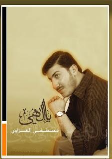 Mustapha Al Azawi-Ya Elahi