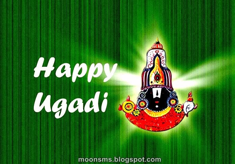 christian post moonsms new latest happy ugadi sms text messages