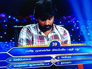 Neengalum Vellalam Oru Kodi ,Season 2 , Vijay Sethupathi ,Episode 81, 11th July 2013, Watch Online NVOK, 11.07.2013, Prakash Raj