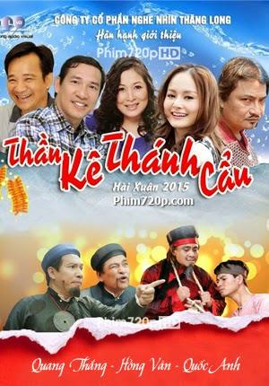 Hai Tet 2015 2015 poster