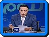 -- برنامج صح النوم --مع محمد الغيطى --- حلقة يوم الثلاثاء 25-10-2016