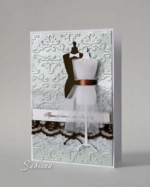 Приглашения на свадьбу ручной работы, приглашения своими руками, свадебные аксессуары, свадьба в серебре и шоколаде, свадьба в шоколадно-серебристом цвете, свадебные приглашения hand made