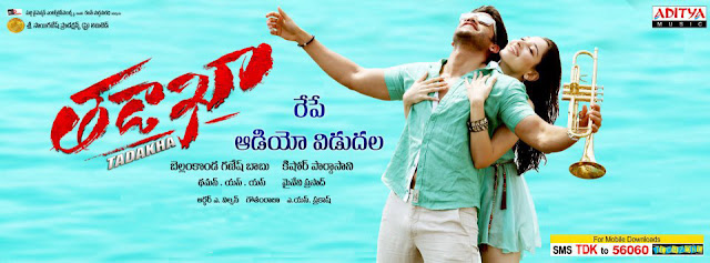 Tadakha Telugu Movie Audio Releasing Posters