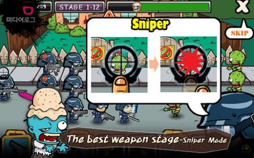Sniper Game SWAT and Zombies