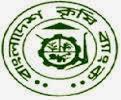 bangladesh krishi bank, krishi bank job, krishi bank logo