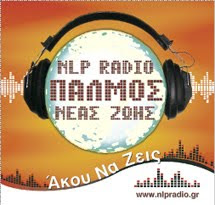 www.nlpradio.gr