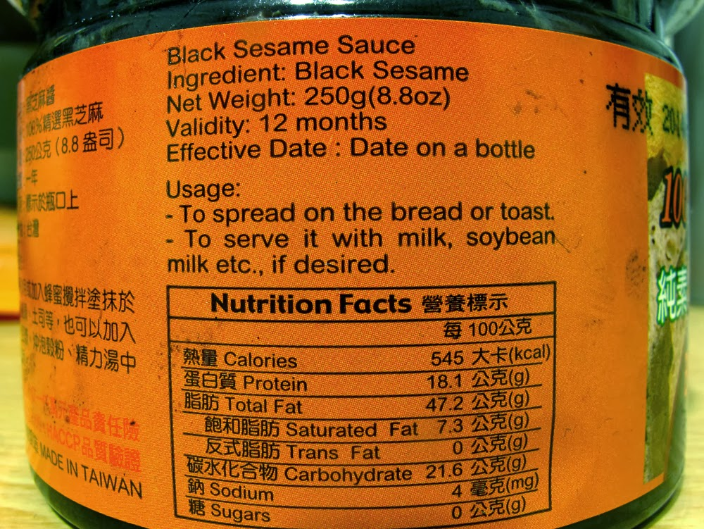 nutritionlabel_01.jpg