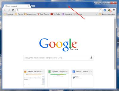 Как переместить закладку с одного браузера на другой?