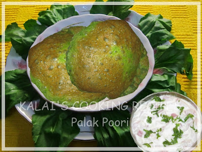 How To Make Palak Poori | Palak Puri | Spinach Poori | Spinach Puri Recipe - Indain Recipe