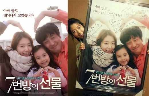 Sinopsis Miracle in Cell No.7