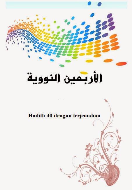 40 hadith nawawi arabic pdf download