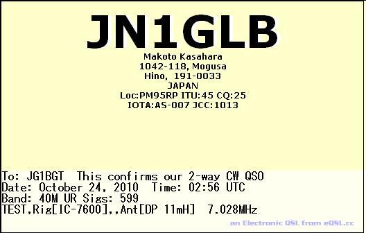 JN1GLB