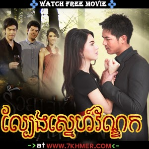 Roy Lae Sanae Luang-[02Ep] Continued