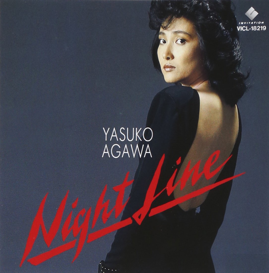 Yasuko Agawa - L.A. Nights / New York Afternoon