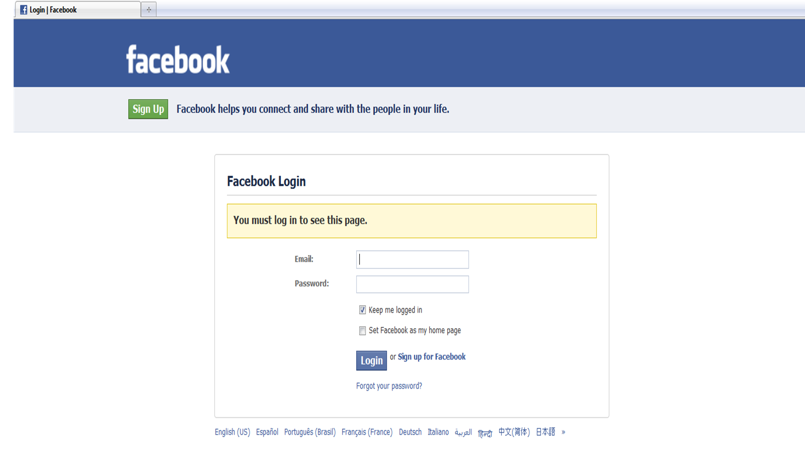 how to find my facebook password without changing it