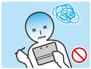 how to turn off streetpass on new 3ds