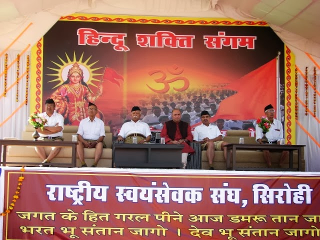 People of Bharat should be vigilant; awareness by the society ensures the fate of the country, says RSS Chief