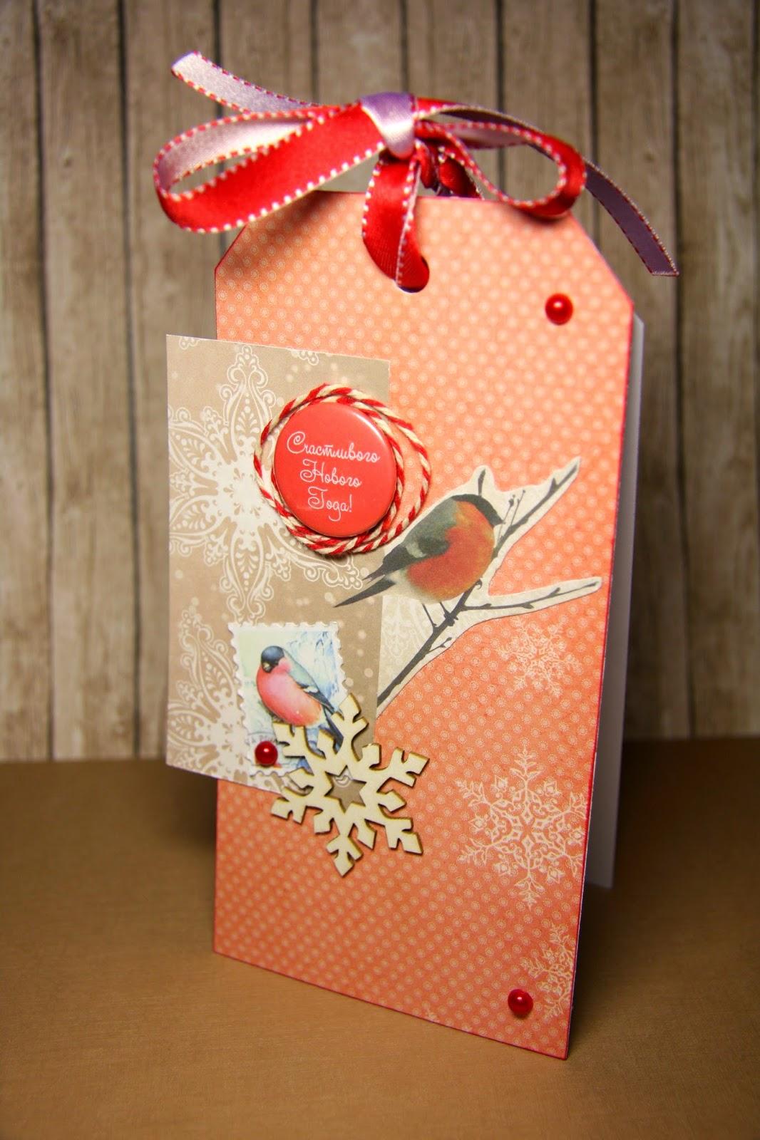 тег новый год открытка скрапбукинг scrapbooking new year tag card hamster-sensey