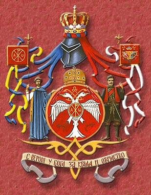 Monarchia Ortodossa