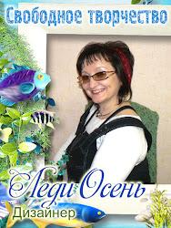 Дизайнер до 01.12.2012