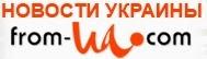 http://www.from-ua.com/articles/343515-verhovnaya-rada-obitel-tyazhkih-predrassudkov.html