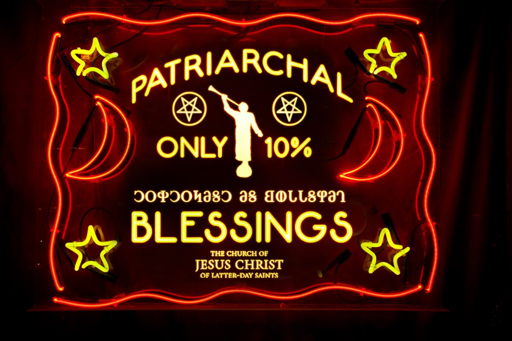 LDS Patriarchal Blessings
