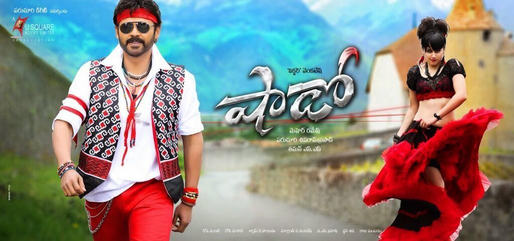Shadow Full Movie Telugu Online | Venkatesh | Tapsee | Srikanth