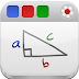 Apps in Education: Collaborative Whiteboard Apps for the Classroom