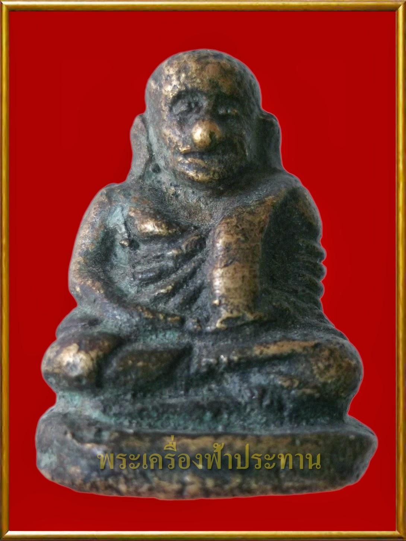 http://tubtimthong-amulet.blogspot.com/2014/11/blog-post.html