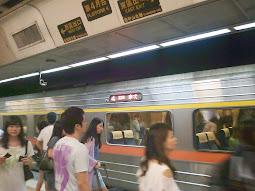 TRA台灣国鐵
